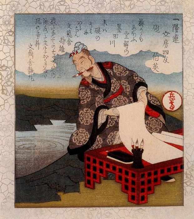 pic04170. Yashima Gakutei