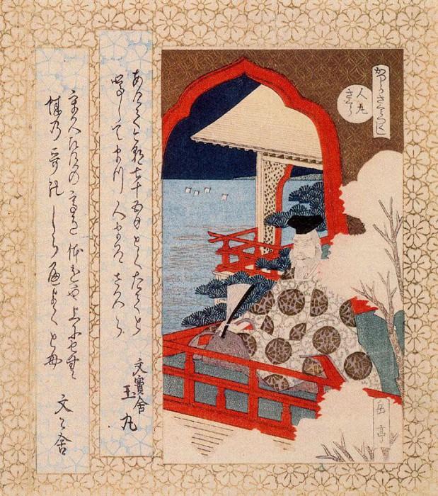 pic04166. Yashima Gakutei