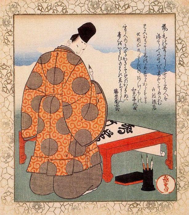 pic04162. Yashima Gakutei
