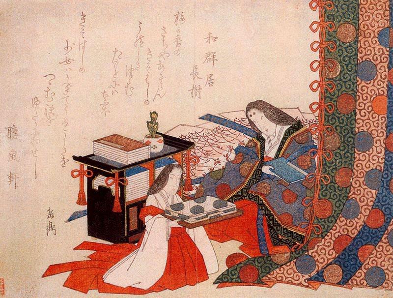 pic04156. Yashima Gakutei