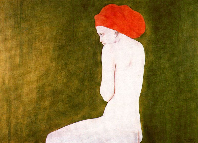 #17235. Montserrat Gudiol