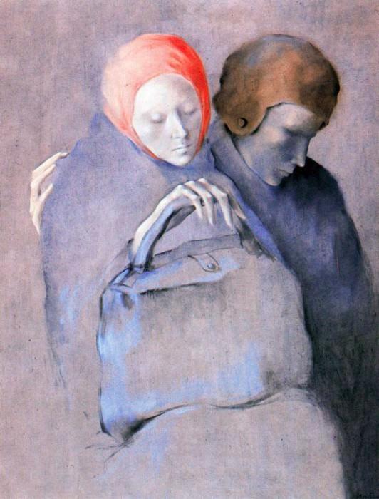 #17172. Montserrat Gudiol