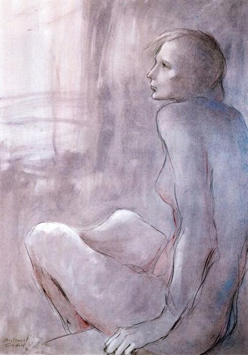 #17302. Монтсеррат Гудиль