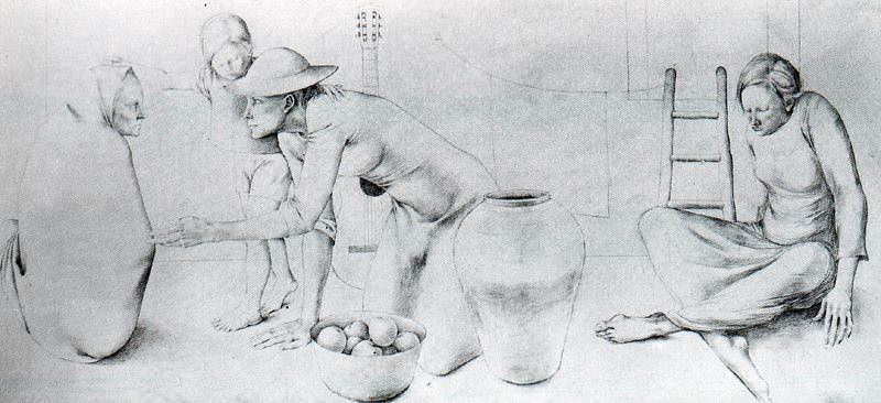 #17259. Монтсеррат Гудиль