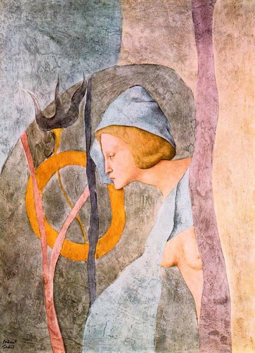 #17198. Montserrat Gudiol