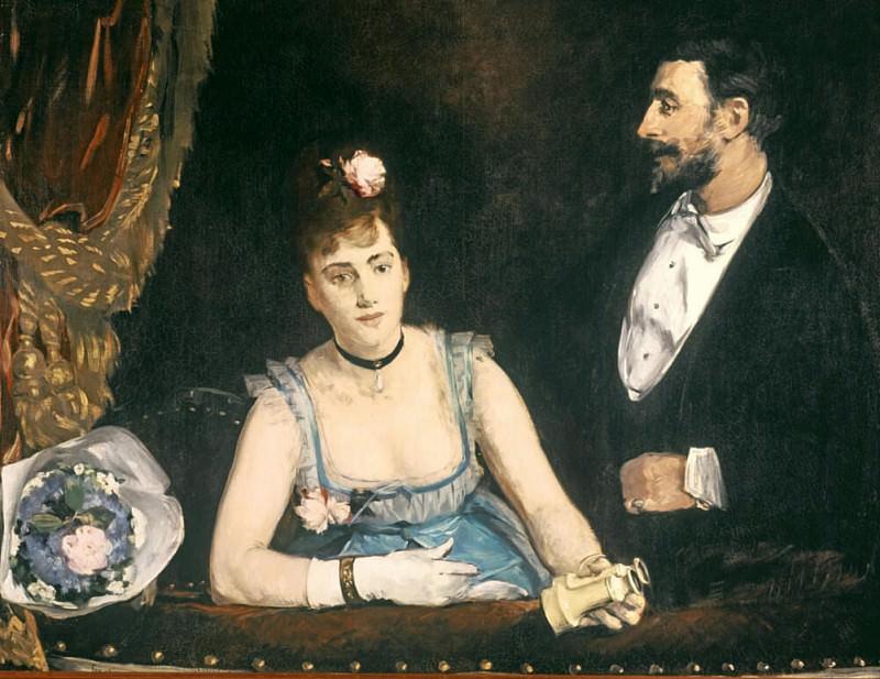 В итальянском театре. Ева Гонсалес