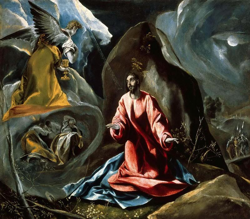 Christ at the Mount of Olives. El Greco