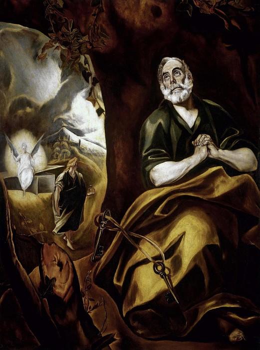Слезы святого Петра. Эль Греко