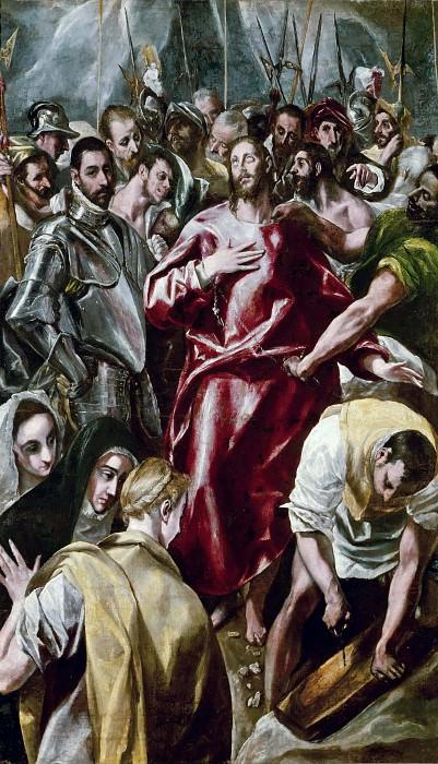 Disrobing of Jesus. El Greco