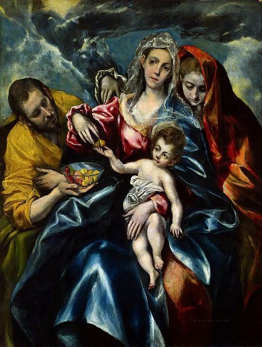 Святое Семейство с Марией Магдалиной. Эль Греко