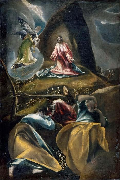 Christ on the Mount of Olives. El Greco