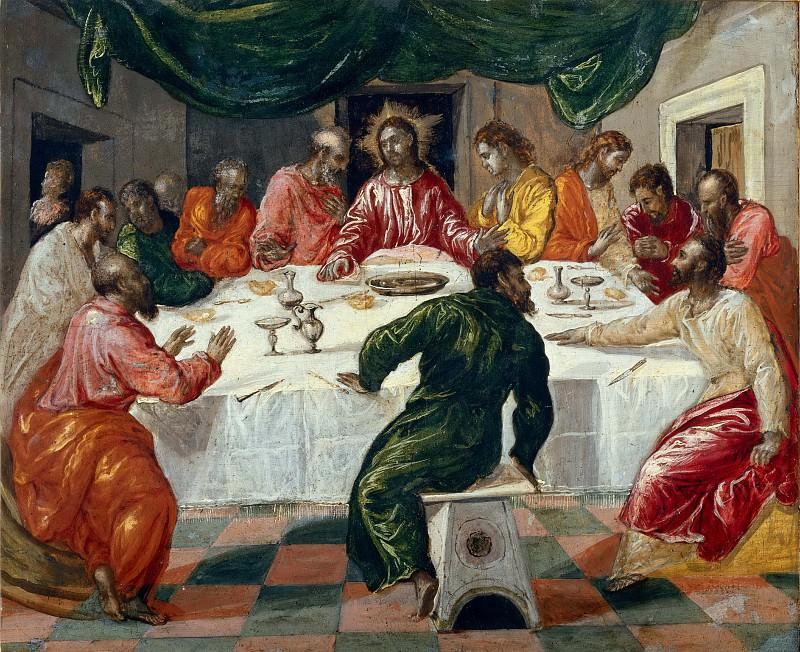 Last Supper. El Greco