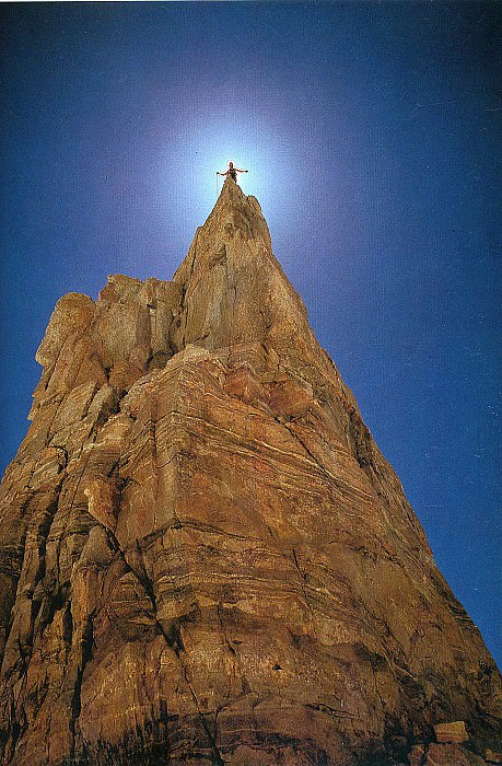 Funny 181. Гален Роуэлл - гора света