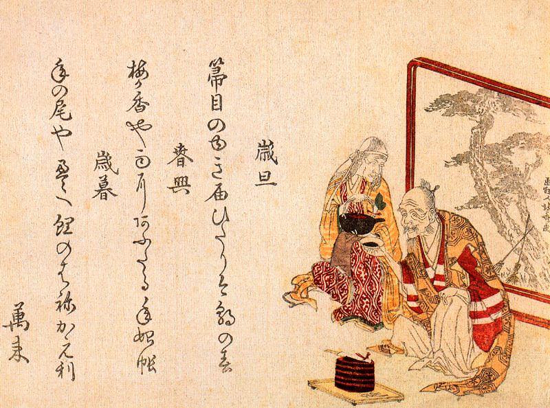 pic09599. Hokusai