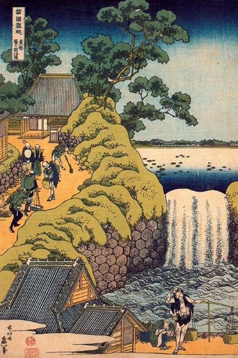 pic09552. Hokusai