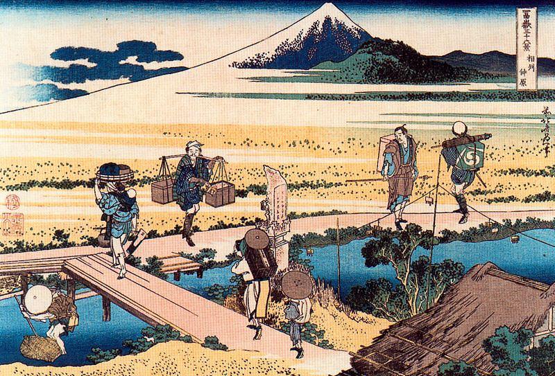 pic09511. Hokusai