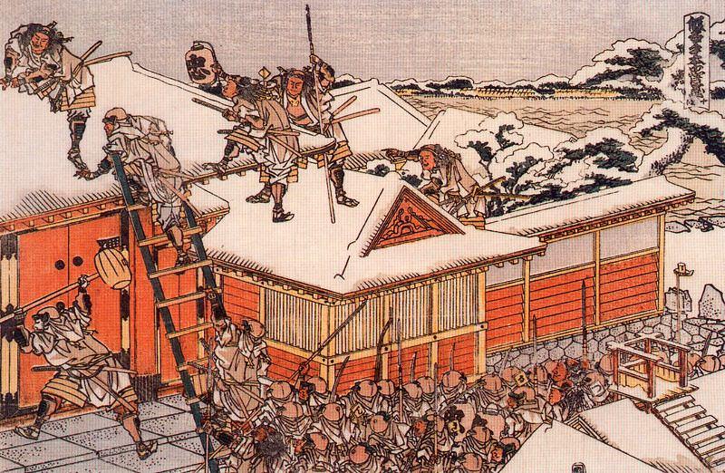 pic09487. Hokusai