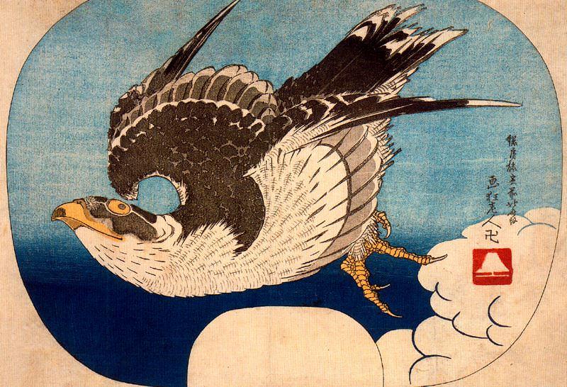 pic09518. Hokusai