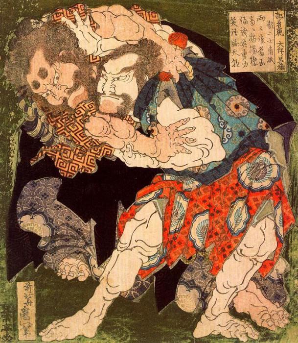 pic09506. Hokusai