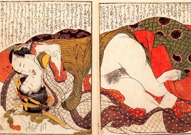 pic09553. Hokusai