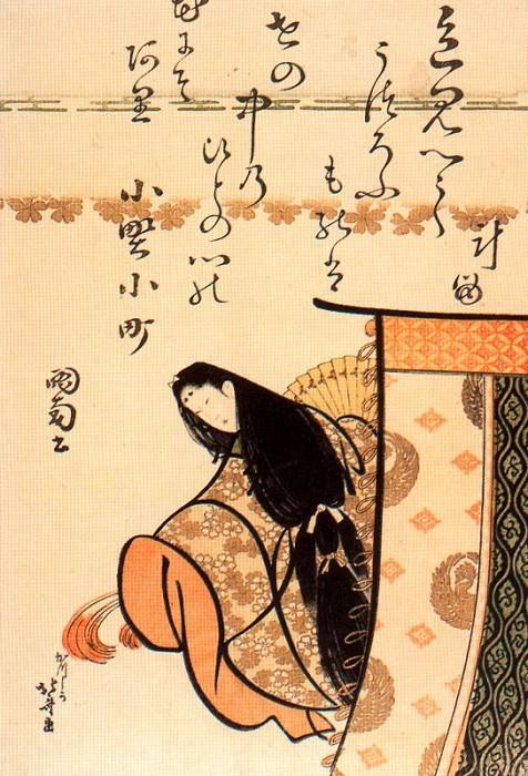pic09499. Hokusai