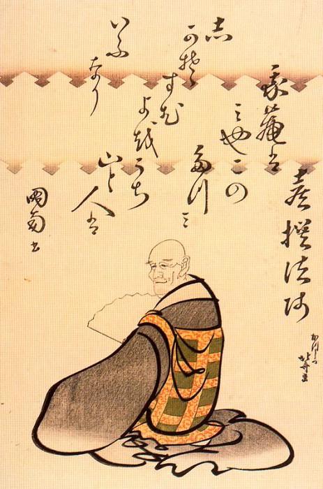 pic09576. Hokusai