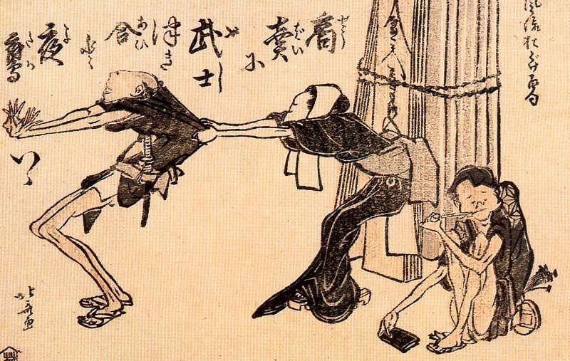 pic09500. Hokusai