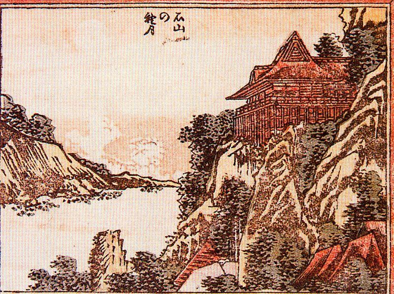 pic09604. Hokusai