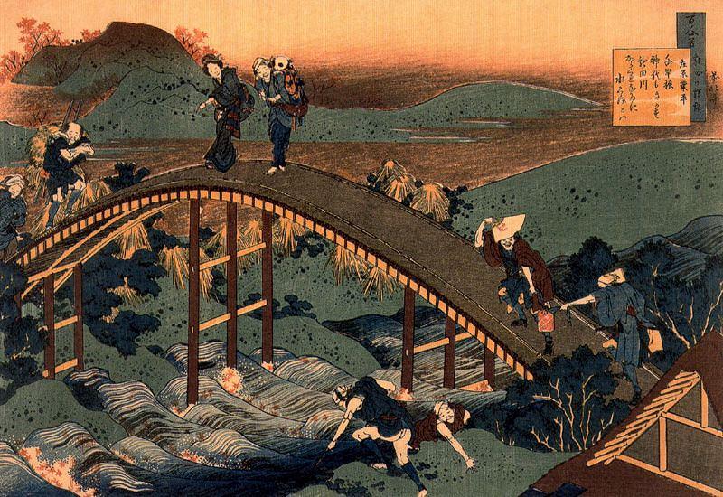 pic09504. Hokusai