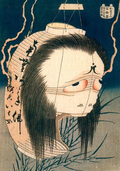 pic09591. Hokusai