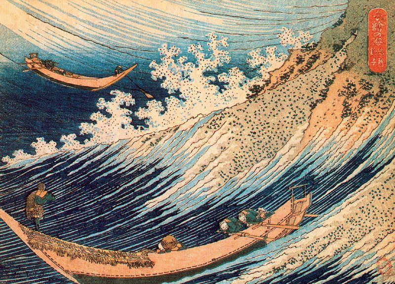 pic09551. Hokusai
