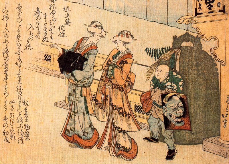 pic09568. Hokusai