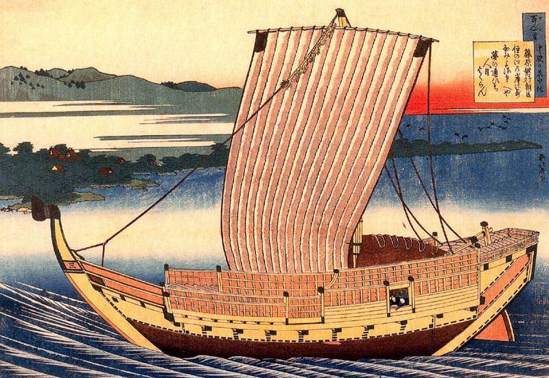 pic09508. Hokusai