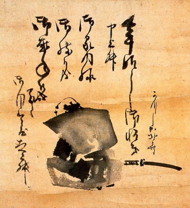 pic09484. Hokusai