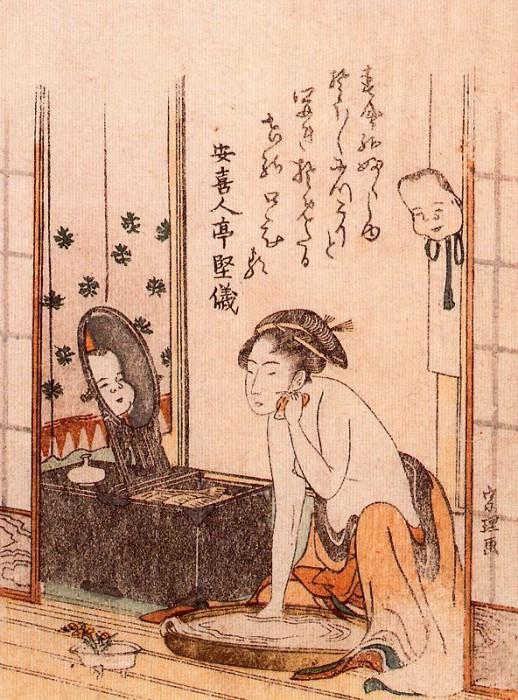 pic09524. Hokusai