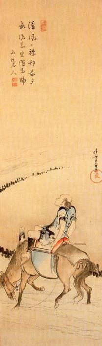 pic09580. Hokusai
