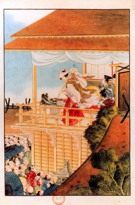 pic09588. Hokusai