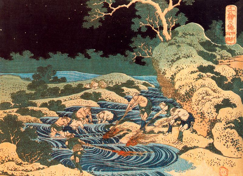 pic09592. Hokusai