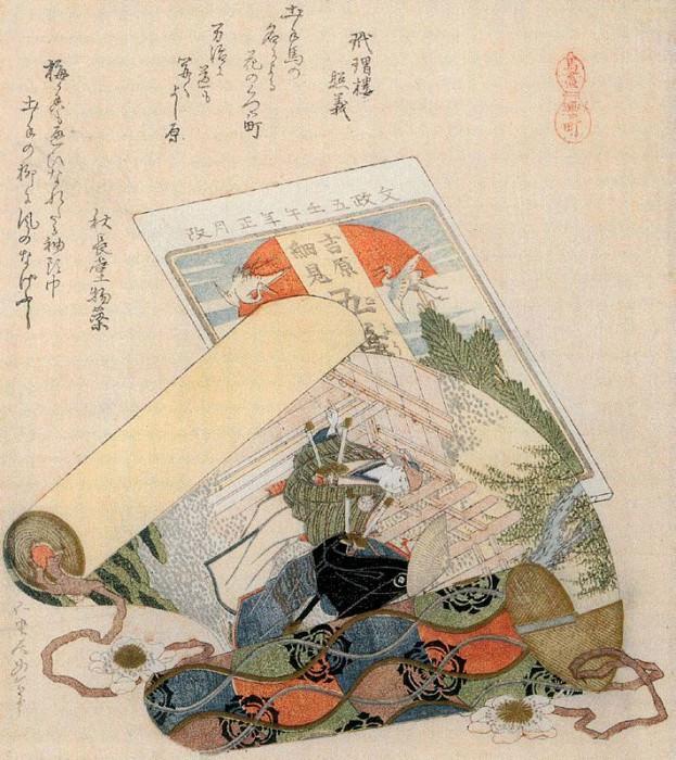 pic09492. Hokusai