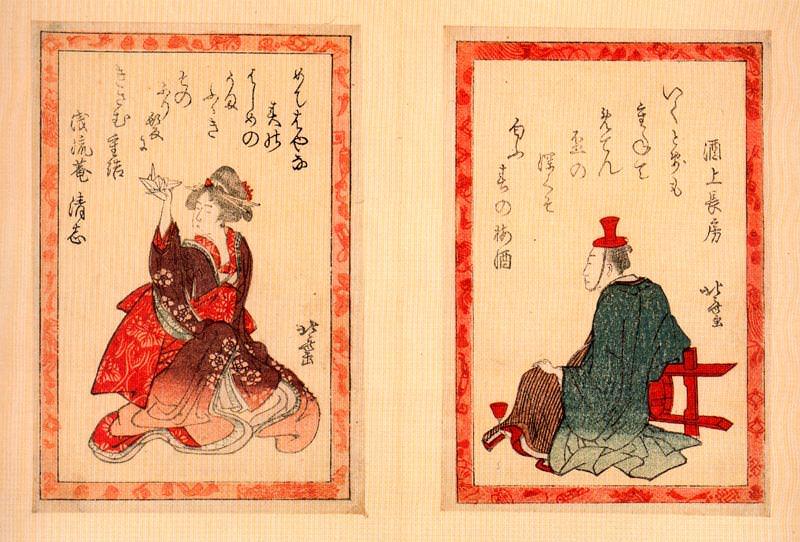 pic09586. Hokusai