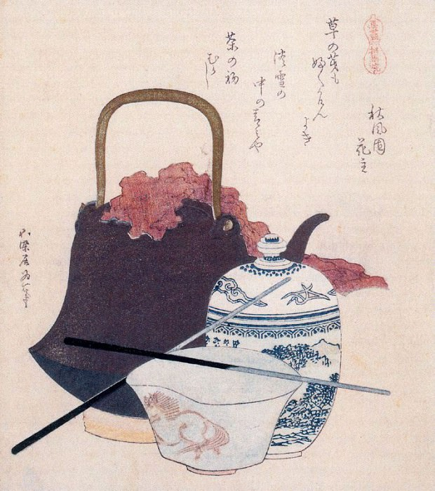 pic09526. Hokusai