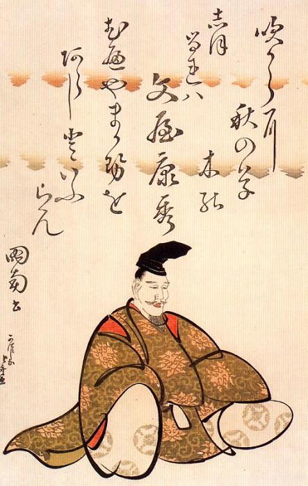 pic09482. Hokusai