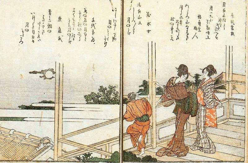 pic09582. Hokusai