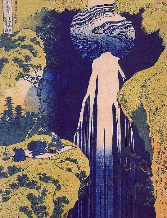 Amida Waterfall. Hokusai