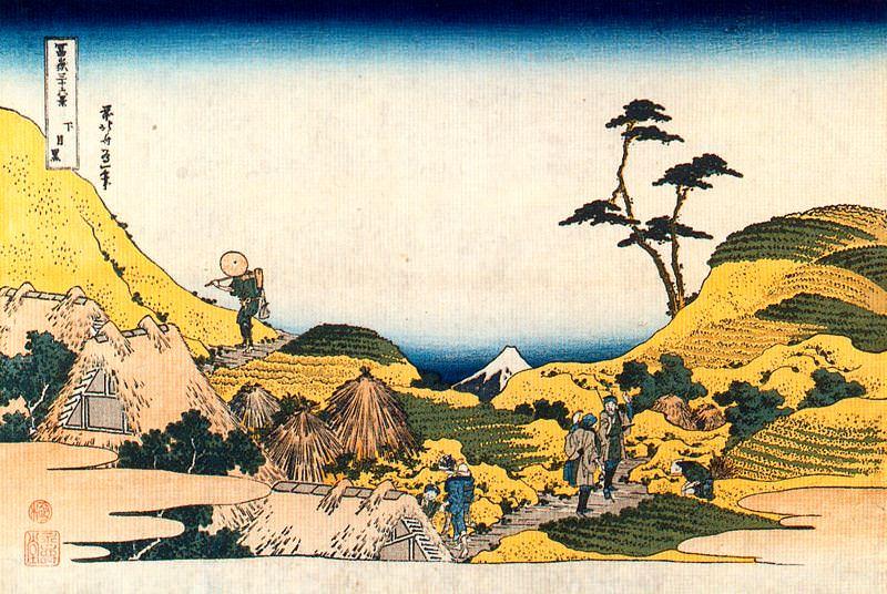 pic09473. Hokusai