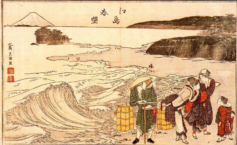 pic09490. Hokusai