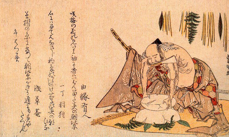 pic09595. Hokusai