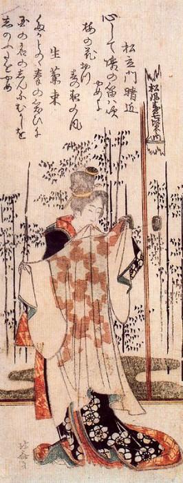 pic09481. Hokusai