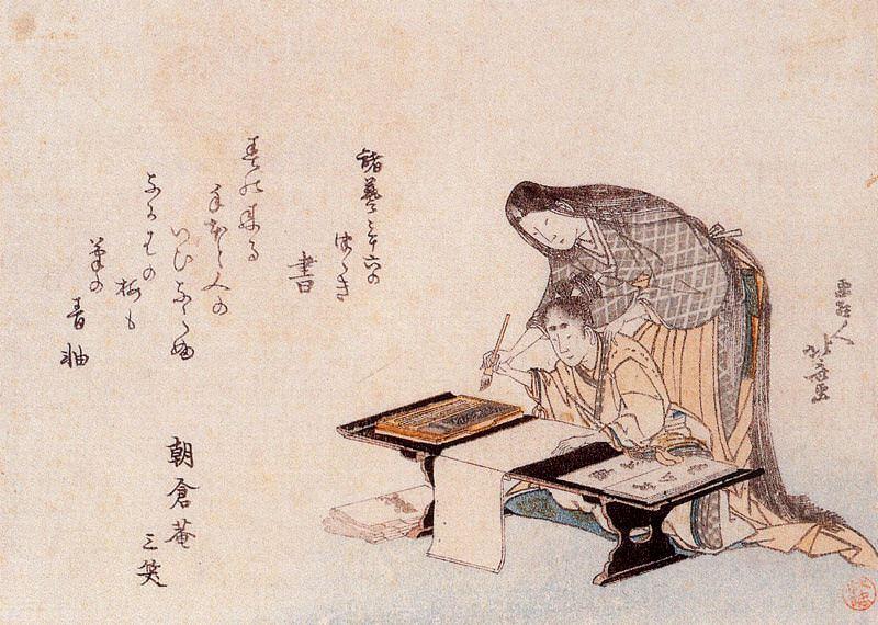 pic09485. Hokusai