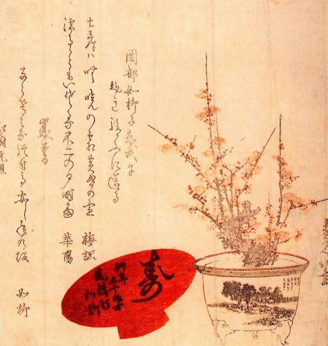 pic09474. Hokusai